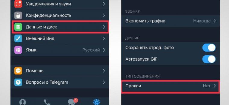 Airvpn browser